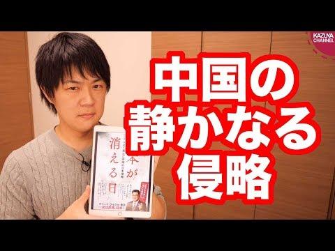 2019/11/11 本ラインサロン8