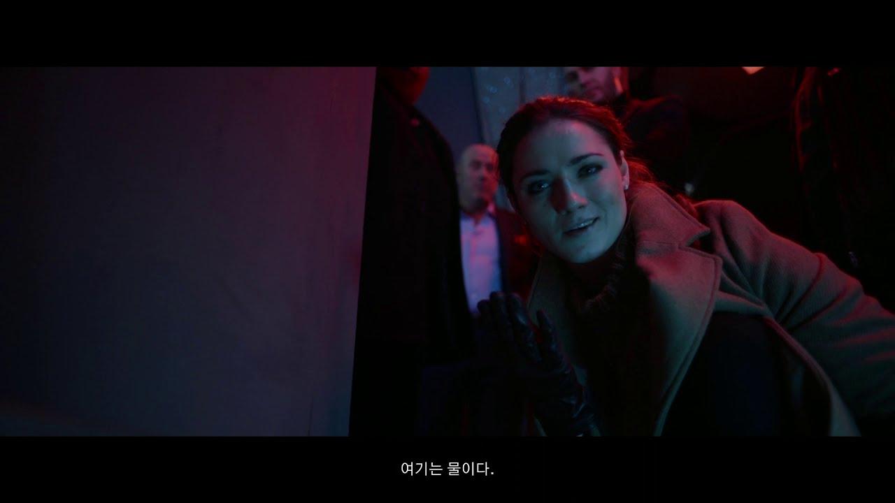 [She Sees Red] 레알 영화인 게임 // 모든 엔딩까지 편하게 보기!
