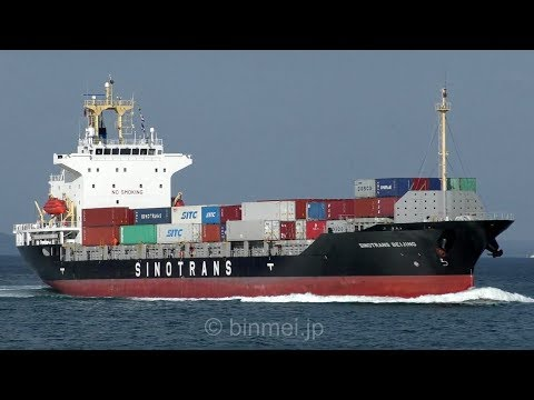 SINOTRANS BEIJING - SINOTRANS SHIPMANAGEMENT container ship - 2018