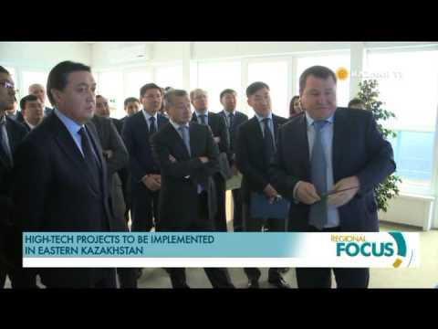 High tech projects to be implemented in Eastern Kazakhstan