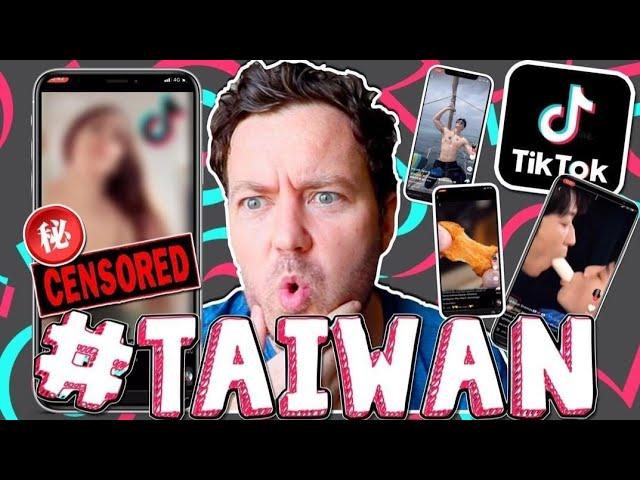 British Guy Reacts to #TAIWAN'S Most SHOCKING TikTok Videos! 英國人看標註台灣抖音的影片反應,瞪大眼睛!超驚嘆!