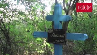 Преступление в Малониколаевке. (Война в Донбассе. Прямая речь)