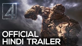 Fantastic Four | Official Hindi Trailer 2015 [HD]