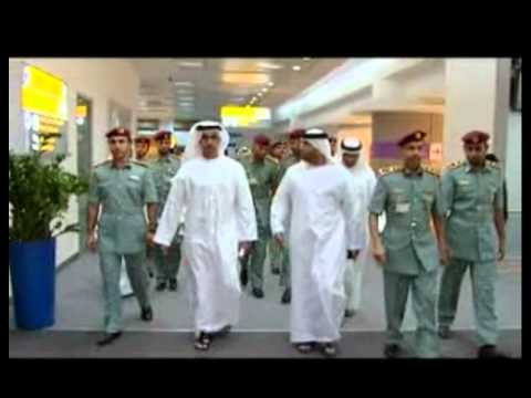 UAE Ministry of Interior Techniques
