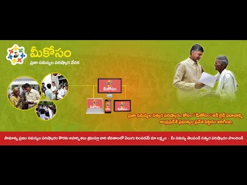 how to `sign up` in `meekosam` website | how to `login` in `meekosam` by  Sambasivarao Ujani