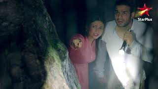 IshRa in a Cave