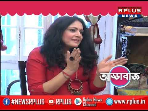 Adda Bazz | Durga Puja Special Story | Agnimitra Paul | R Plus