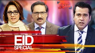 Javed Choudhry & Gharida Farooqi - Takrar | Eid Special - 26 June 2017 | Express News