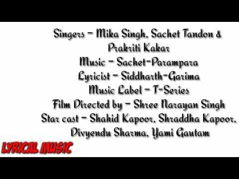 Hard Hard Lyrics |MikaSingh, Sachet Tandon, Prakriti Kakar|