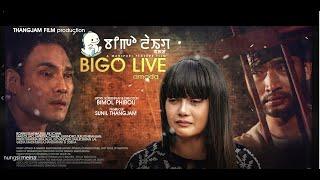 Bigo live amada 24th March, 2020 at Boat, 6pm sharp..