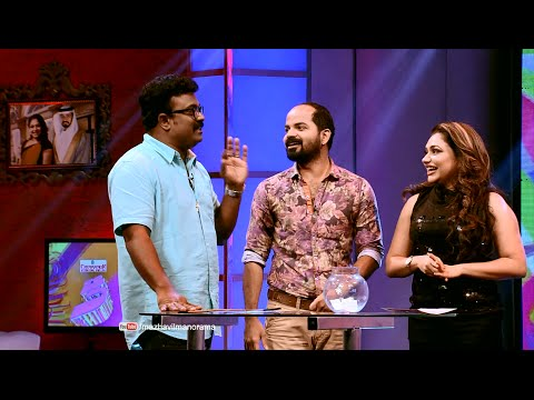 Onnum Onnum Moonu | Ep 126 - with Vinay Fort, Ananyaa & Kalabhavan Shajon | Mazhavil Manorama