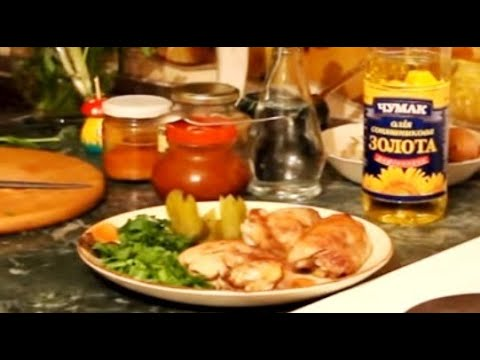 Как вкусно пожарить окорочка на сковороде - Смотреть видео без ограничений