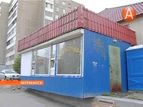 Беда на улице Свердлова в Мурманске 18.06.2014