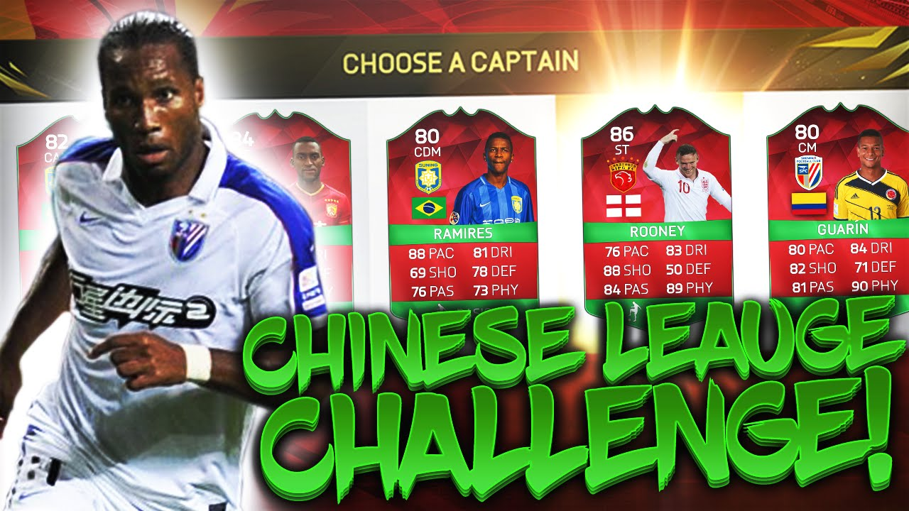 Omg Chinese Super League Fut Draft Challenge Fifa 16 Ultimate Team