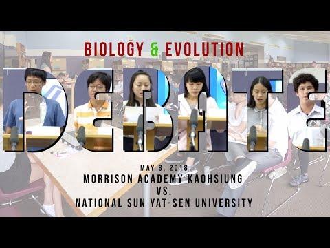 Biology Evolution Debate: National Sun Yat-Sen University vs. MAK  (Day 2)