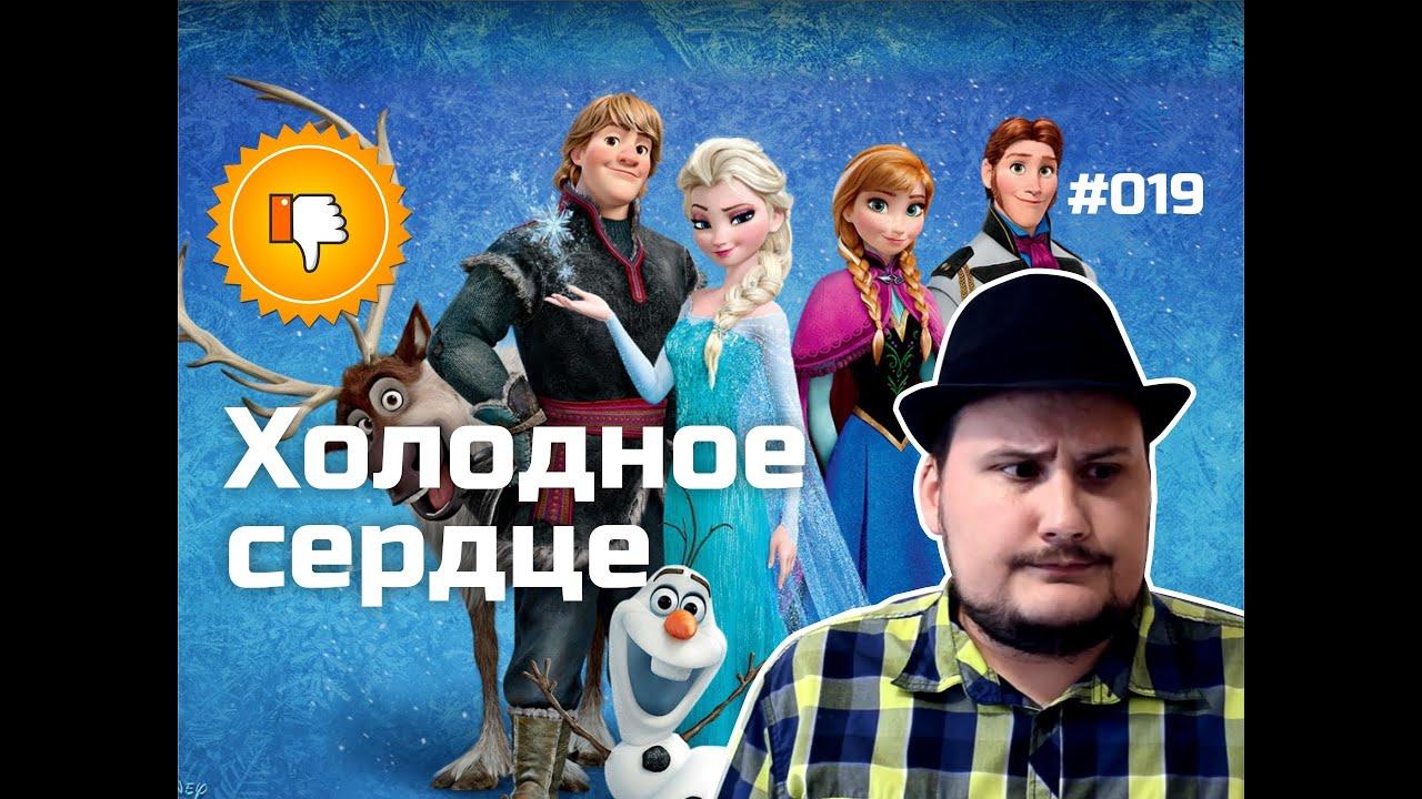 Человек оркестр мультфильм