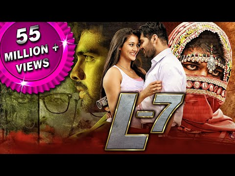 L7 (2018) New Released Hindi Dubbed Full Movie | Ajay, Adith Arun, Pooja Jhaveri, Vennela Kishore thumbnail