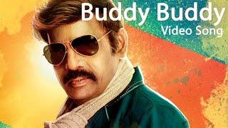 Download Hindi Video Songs - Enakku Veru Yengum Kilaigal Kidaiyathu - Video Song | Buddy Buddy | Goundamani | SN Arunagiri