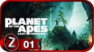 Планета обезьян: последний рубеж Прохождение на русском #1 - Пролог [FullHD|PC]