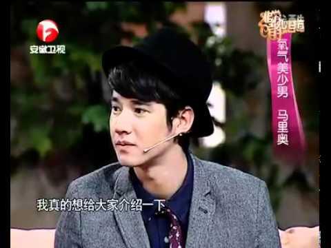 มาริโอ้ รายการทอล์คโชว์ทีวีจีน