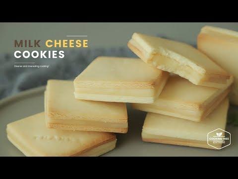 밀크 치즈 쿠키 만들기🐄 연유 쿠키 : Milk Cheese Cookies Recipe, Condensed Milk Cookies : ミルクチーズクッキー | Cooking Tree