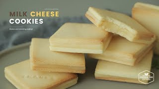Making Milk Cheese Cookies | Cooking tree
