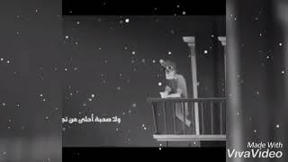 حمزه نمره ولا صحبه احلى بدوووون موسيقى