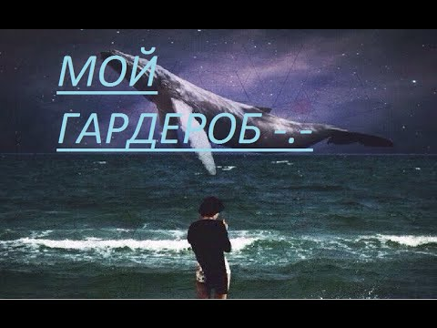 Мехрамис - Mexramis 202 онлайн -