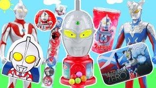 賽文奧特曼糖果機變奧特曼食玩奇趣蛋 超人力霸王玩具故事ultraman toys