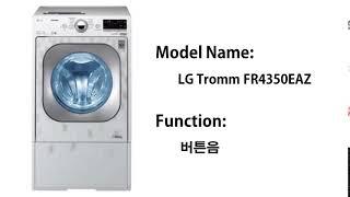제품A 04 선택 [LG 드럼세탁기 FR4350EAZ]