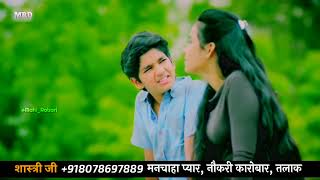 💓Love feeling sweet WhatsApp status video 💓 Tere Sang Gau mai khusiya manau