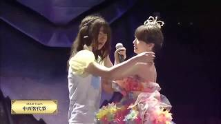 Yuko is the legendary AKB member who Chiyori respects most and who ...