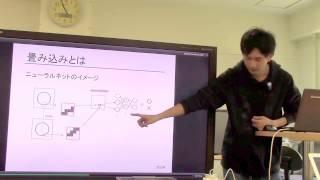 勉強会/畳み込みニューラルネットワーク