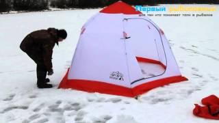 """Обзор: палатка зонт """"Кедр-3""""."""