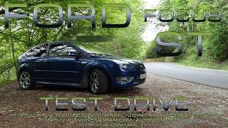 Тест - драйв Ford Focus ST|Test - drive Ford Focus ST