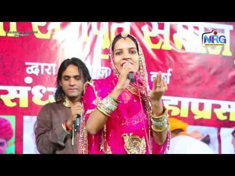 Bheruji New Bhajan - भेरू म्हारे रेन के दरवाजे   Manju Gurjar   Rajasthani Bhajan   FULL HD VIDEO