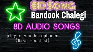8D Audio Bandook Chalegi 8D Audio song Sapna Chaudhary new song