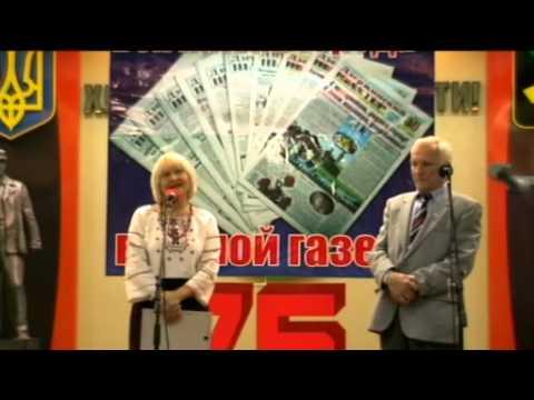 75 Дзержинскому шахтеру