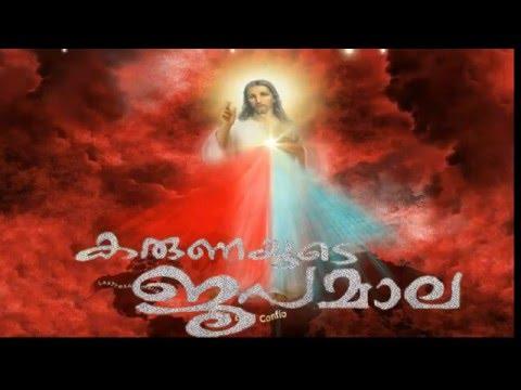 IMS Dhyanabhavan Live Stream