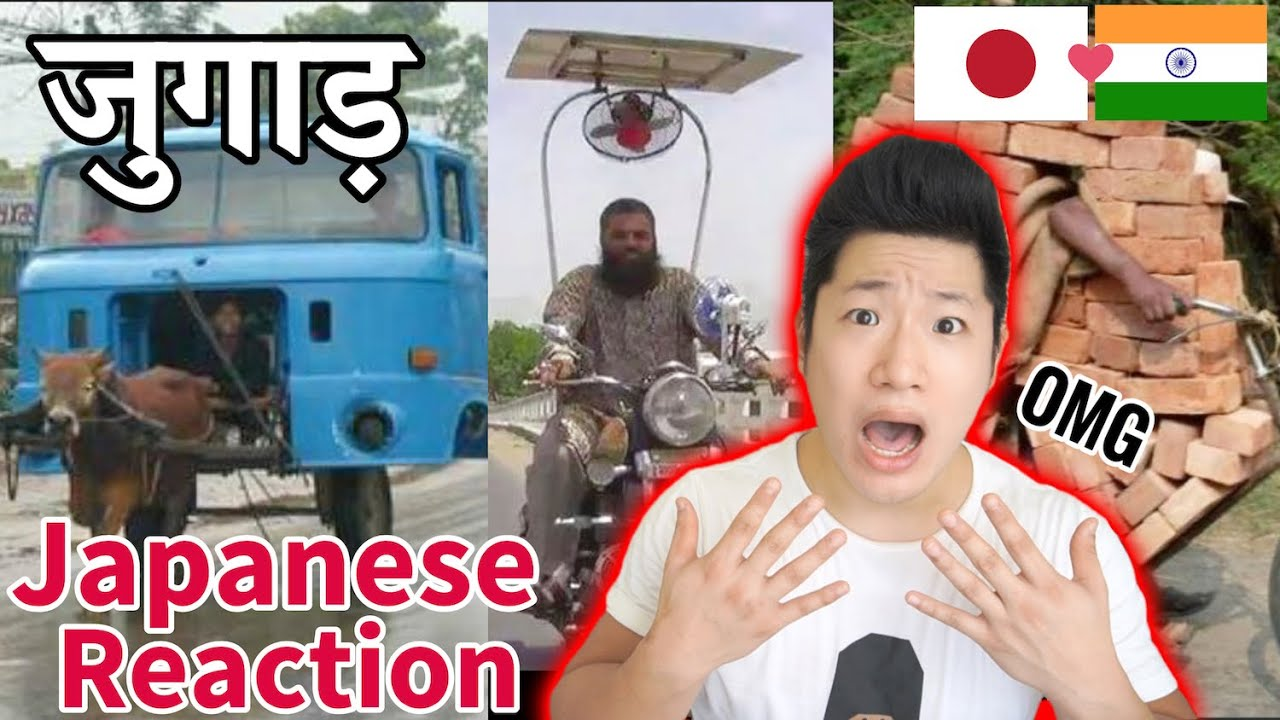 INDIA's JUGAAD CULTURE!! JAPANESE REACTION