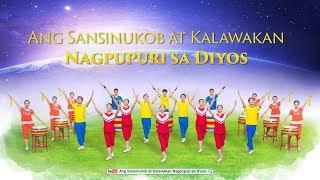 """Tagalog Praise and Worship Song """"Ang Sansinukob at Kalawakan Nagpupuri sa D'yos"""""""