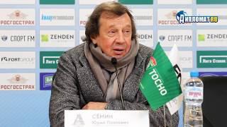 Юрий Сёмин: «Если хотим конкурировать с «Зенитом» — нужны приобретения»