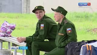 27 брянских призывников отправились в воинские подразделения Коврова и Подмосковья