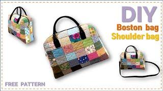 [Sewing] DIY 퀼트 가방 만들기 '패치…