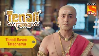 Your Favorite Character | Tenali Saves Tatacharya | Tenali Rama