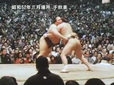 National Art of Sumo volume 4 : 1976 -- 1977