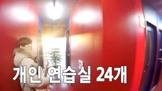 SJA 7층 - 실용음악입시학원