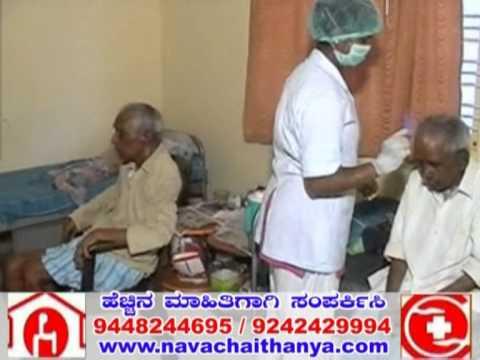 home nurses in bangalore home nursing services in Bangalore