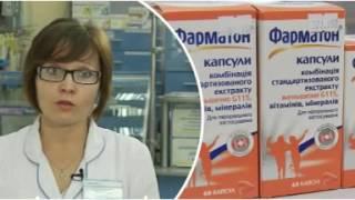 Sovet farmacevta 22 витаминные комплексы