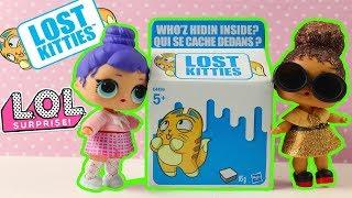Куклы ЛОЛ и Котята в молоке LOST KITTIES Surprise Распаковка #ЛОЛ Сюрпризы Видео для детей